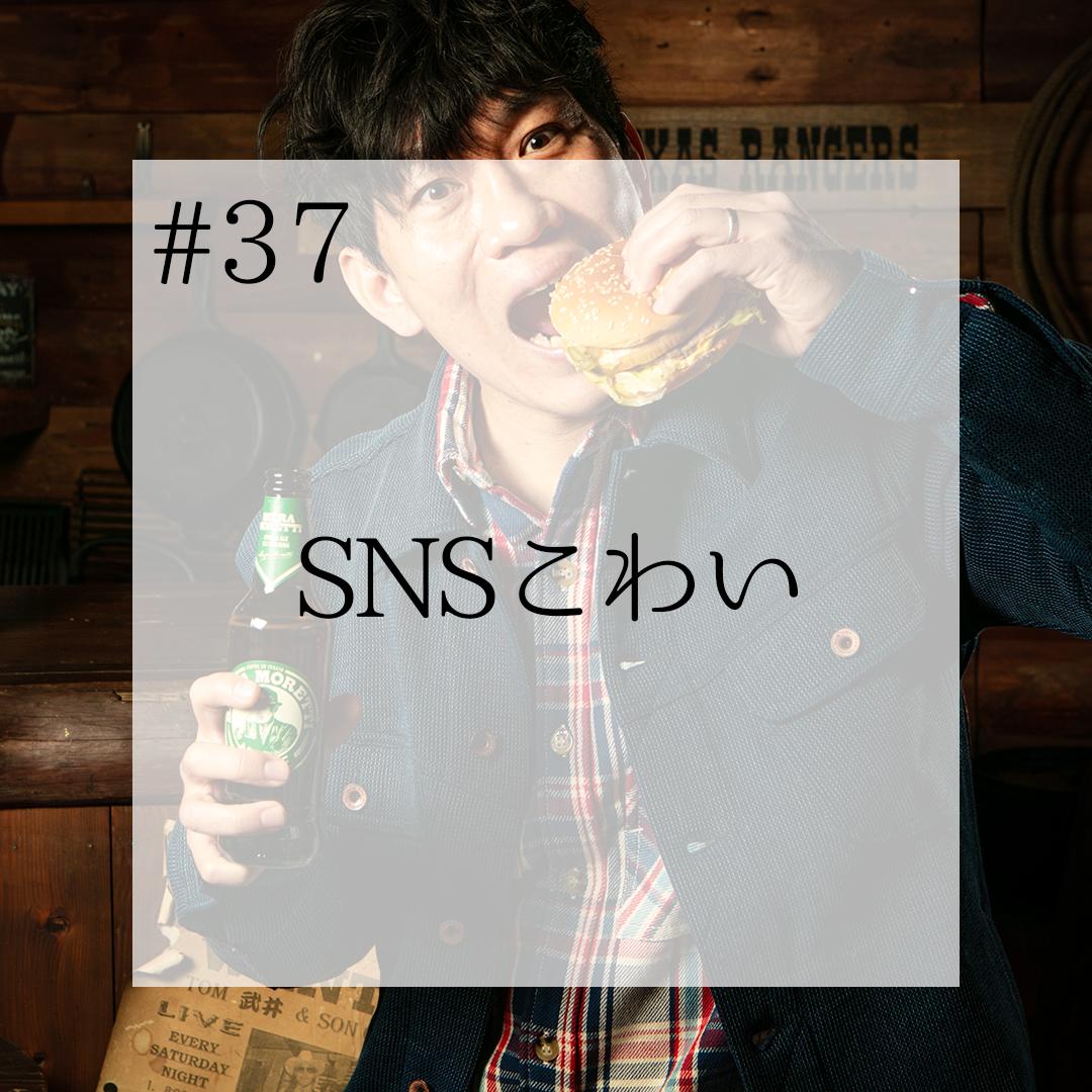 SNSのタイトル画像